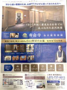 ホームページリニューアル&産経新聞に掲載されました!